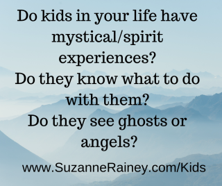 do your kids have experiences?